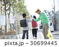 シニアボランティア 通学路での安全補助 30699445