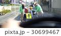 シニアボランティア 通学路での安全補助 30699467