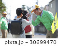 シニアボランティア 通学路での安全補助 30699470