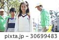 シニア 小学生 ボランティアの写真 30699483