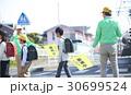 シニア 小学生 ボランティアの写真 30699524
