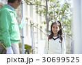 シニア 小学生 笑顔の写真 30699525