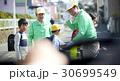 シニアボランティア 通学路での安全補助 30699549