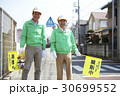緑のおじさん 30699552