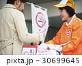 シニアボランティア 路上でのマナー喚起 30699645