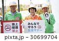 シニアボランティア 路上でのマナー喚起 30699704