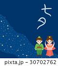 七夕 背景素材 30702762