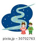 七夕 天の川 織姫のイラスト 30702763
