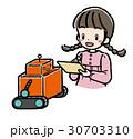 STEM_ロボット_女子_私服 30703310