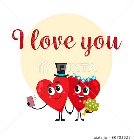 i love you greeting card design with heartのイラスト素材 30703625