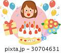 誕生日のイメージイラスト(お祝い女性) 30704631