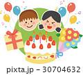 誕生日のイメージイラスト(お祝い子供) 30704632