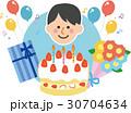 誕生日 お祝い 笑顔のイラスト 30704634