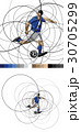 Abstract image of soccer player with ball 30705299