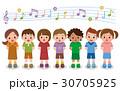 合唱する子供たち 30705925