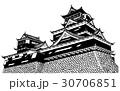 熊本城2 【デジタル】 30706851