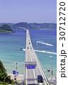 角島大橋 海 青空の写真 30712720