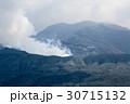 阿蘇山 中岳 30715132
