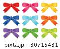 リボン 飾り 装飾のイラスト 30715431