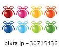 オーナメント クリスマス 飾りのイラスト 30715436