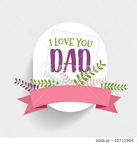 happy fathers day card design vector illustrationのイラスト素材