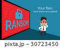 Encrypted data Wanna Cry malware concept 30723450