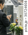 お墓参り 30724608