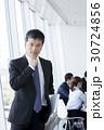 中高年 ビジネス ビジネスマンの写真 30724856