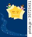七夕 天の川 織姫のイラスト 30725431