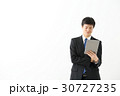 男性 人物 ビジネスの写真 30727235