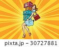 BOX 買い手 販売のイラスト 30727881