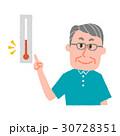 高齢者 男性 温度計のイラスト 30728351