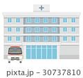 病院【建物・シリーズ】 30737810