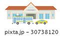 駅 駅舎 タクシーのイラスト 30738120