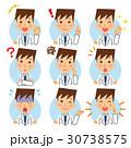 医師 男性 表情のイラスト 30738575