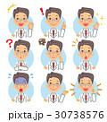 医師 男性 表情のイラスト 30738576