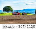 《北海道》美瑛の農業 30741125