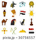 Egypt travel items icons set in flat style 30756557