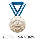 銀 メダル 勲章のイラスト 30757089