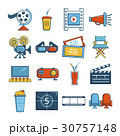 Cinema icons set symbols, cartoon style 30757148