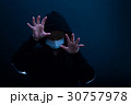 ハッカー 犯罪者 ストーカー 30757978