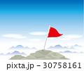 雪山山頂イメージ 30758161