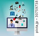 医学 薬 薬剤のイラスト 30759738