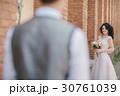 新婦 花嫁 カップルの写真 30761039