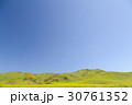 山 30761352