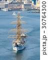 日本丸出港 30764300