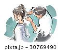 ヘアカット 切る 美容師のイラスト 30769490