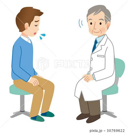 若い男性と医師 診察 30769622
