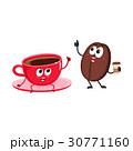 豆 コーヒー 迴育栖のイラスト 30771160