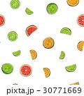 ライム オレンジ オレンジ色のイラスト 30771669